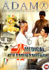 00472-Medical examinations [All Male Studio]