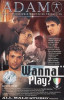 00488-Wanna play [All Male Studio]