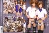 Ladyboy Penis Land (2012) DVDRip