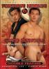 Converse Manchu