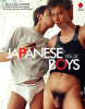 Japanese Boys Vol.2