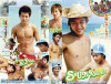 Sun Kiss Boy (Disc 1)
