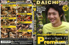 Award Sluice Vol.04 - Daichi Superlative