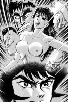 Nagai Gou's Arts Vol. 35