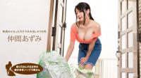 Download Azumi Nakama