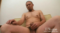 Super Collection Asian Gay — «h0230». — 50 Best Clips. Part 8.