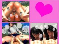 Love Sister 7