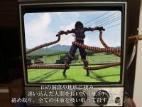 Goddess of Variant ep01 Feeler Super HD-Quality 3D 2013