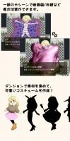 ルナの魔法日記 エピソード2 淫蕩の迷宮