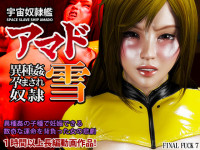 Download Pregslave Captain Yuki of Space Slave Battleship Amado