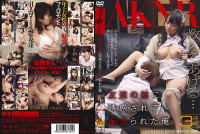 Download I Was Seduced by Filthy Friends Sister