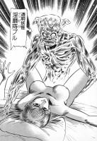 Nagai Gou's Arts Vol. 20