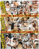 MAD Asian BDSM-147 – 極姦病院 陥れられたナースたち 2