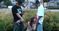 Street Sex Vol.13