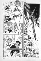Nagai Gou's Arts Vol. 22