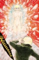 Nagai Gou's Arts Vol. 02