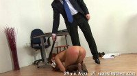 Spanking Humiliation.