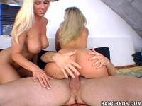 One huge ass gets joined by another huge ass for a great threesome
