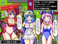 Girlgon Quest - Land of Gapeface & Feminized & Lust