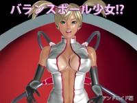 Bbg3 custom Stargate3D Balance Ball Girl  New Story 2013