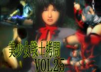 Download Ararza vol 25 3D