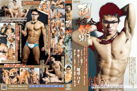 Download Athletes Conquest - Kensei 2 - Sexy Men