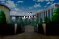 Chikan no Licence ep. 2