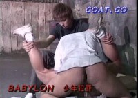BSR — Basara (2) Chapter 2 - Boys Being Abused Disk02