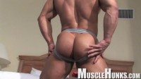 Hot Bodybuilder Butt