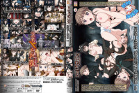 Download Euphoria underground horror game