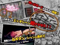 HGame- May 27, 2016 Bishibashi No Noel-chan (Baked Strontium)