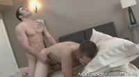 Next Door Buddies — Samuel O'Toole — Chad Con — Deep In The Ass