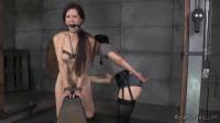 Emma, Elise Graves — A Dream Realized — BDSM, Humiliation, Torture