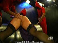Sex Box 12