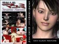 Download Sex Slave Mayumi