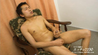 Super Collection Asian Gays — «h0230». — 50 Best Clips. Part 13.