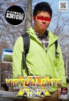 Download Virtual Date 20 - Keisuke