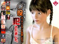 Download sayakano ryou joku hakusho 1 (maru)