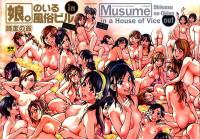 Download Shining Musume Vol.7 by Shiwasu No Okin