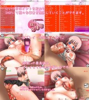 (FLASH) Sawari Flash -Such Pleasure In Her Face Imouto Lust-