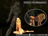 """Fantasy Sex Dreams 2 """"The Werewolf"""""""