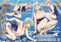 Download Gakuen De Jikan Yo Tomare Ep. III
