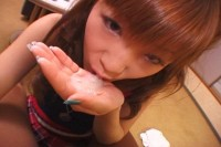 (Gut Jap) Smile Kiss-Rio Aihara Scene 4