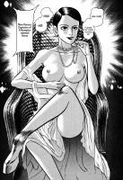 Nagai Gou's Arts Vol. 05