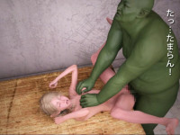 Everyday life of an orc that captured a blond girl elf