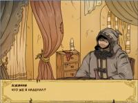 Jinnys Adventures