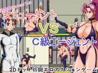 Download Physique ridge Man Battle!  Woman mutant vs C-class agent