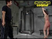 Japan Extreme - Night24 - Yukina 3 DVD