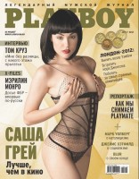 Playboy Russia Part 6