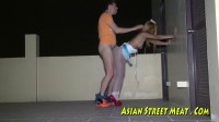 AsianStreetMeat — Ginger